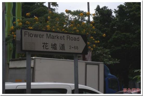 Flower_market_rd
