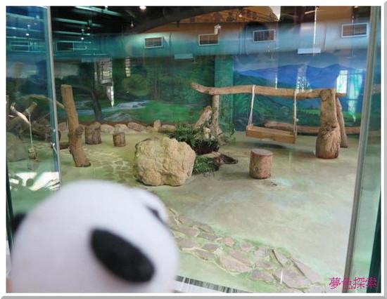 Taiwann_zoo